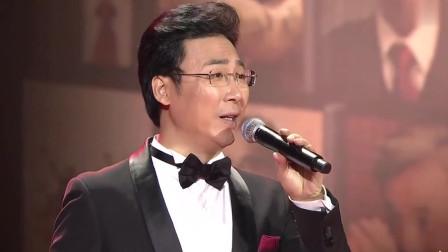 廖昌永演唱《共和国之恋》, 饱含深情的男中音, 真诚自然!