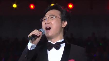 廖昌永演唱《向往》, 弘扬主旋律歌曲, 振奋人心, 满满正能量!