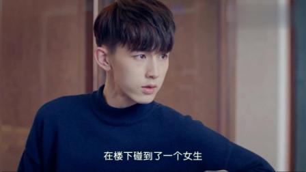 惹上冷殿下:陈青青真是太能敷衍了。