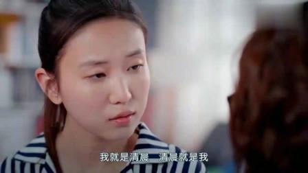 惹上冷殿下:陈青青当着这个人的面把妆卸。
