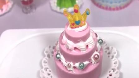 粉红猪小妹DIY蛋糕大作战,指环上也能做美味甜品哦
