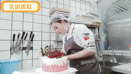 """我为母亲生日定制创意蛋糕""""红提蛋糕"""",母亲生日过的特别开心!"""