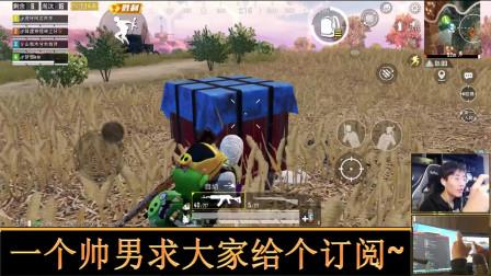 和平精英奇怪君 四倍压枪M762击杀移动靶,四排带粉16杀吃鸡 奇怪君和平精英游戏实况