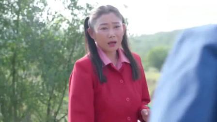 岁岁年年柿柿红:柿红回门日,却碰见了大翠,真是冤家路窄!