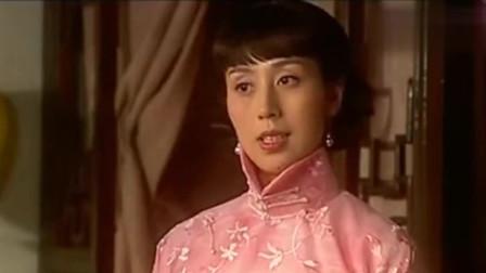 人生几度秋凉:牡丹红说出了含玉的身世,是富三爷女儿!