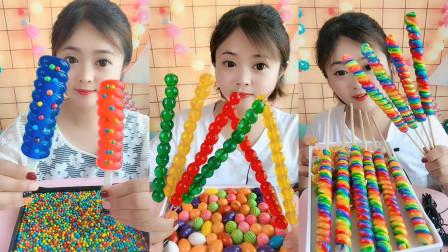 美女试吃各种串串糖果,各种口味任选,你最想吃哪个呢?