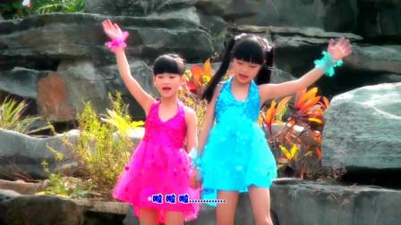 儿童歌曲《樱花草》