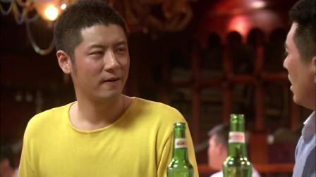 新恋爱时代:帅哥深夜买醉,原因竟是这样,好痴情!