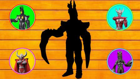 奥特曼影子猜猜乐儿童游戏:神秘怪兽又出现了!什么奥特曼能打败他呢?