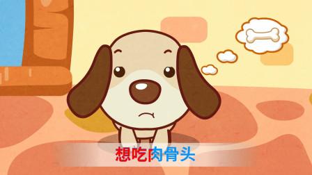 亲宝儿歌:一只哈巴狗 小朋友们知道一只哈巴狗会发生什么趣事呢?是什么样子的呢?