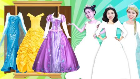 糟糕!舞会开始了小猪佩奇却穿走了裙子?冰雪女王贝儿公主怎么办