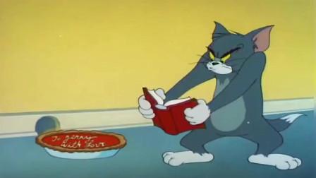 猫和老鼠:汤姆看完杰瑞的日记本真的越想越气!