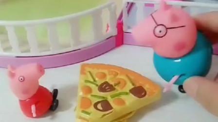 猪妈妈生病了,猪爸爸来做饭了,猪爸爸做佩奇爱吃的披萨结果给烤糊了