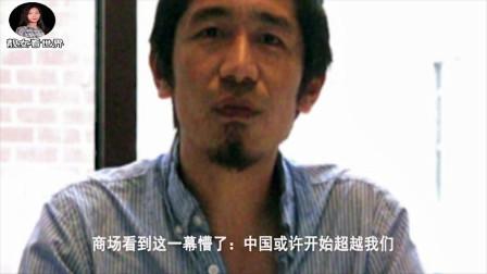 韩国教授来中国旅游,商场看到这一幕懵了:中国已经开始超越我们