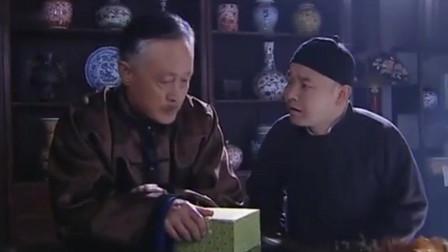 五月槐花香:沈掌柜终于发现汝窑三足奁有问题,气的东西全砸了
