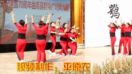 时尚玫瑰广场舞《祖国好》,乡村姐妹团队版,祝福祖国开心健身!