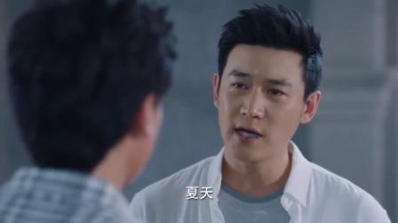 盲约:杨硕以为男子冒充夏天爸爸,自己就冒充夏天男朋友,尴尬了