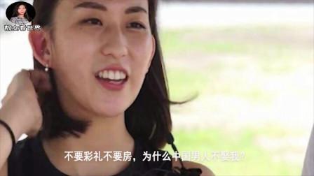 缅甸姑娘:我长得好看,不要车不要房,为什么中国男人不娶我?