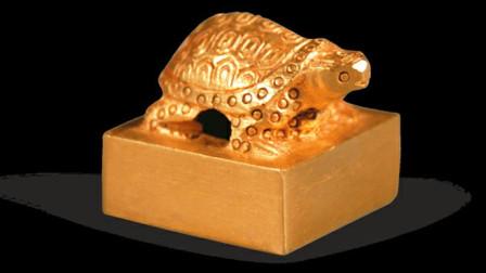 江苏农民挖出一金乌龟,揭开汉朝与日本秘史,学者:原来真有此事