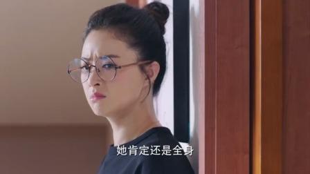 盲约:蒋欣习惯穿一身黑衣服,母亲背后吐槽:活像黑寡妇