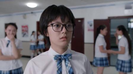 少年派:闺女生理期要来,亲妈给老师打电话,结果全班都知道了!