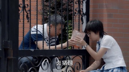 少年派:闺女没考好,打电话给爸爸,爸爸立马带着一包好吃的赶到