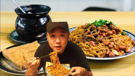 试吃青岛一家江西米粉店,一份香辣肥肠粉,牛腩汤粉 生意火爆!