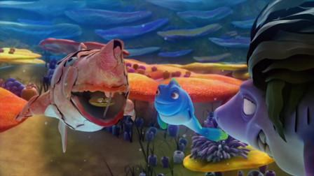 海底大冒险:小粉鱼想当表演明星,派克却不看好她