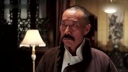 少帅:王永江得罪汤玉麟,向张作霖递交辞呈,张作霖:你不能走!
