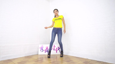 秀舞时代 素素 BBoom BBoom 舞蹈 4 正反面