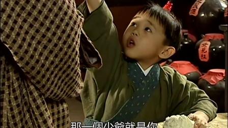【锦绣良缘】三少爷上酒店吃饭小孩子浪费食物,用自己的经历教导