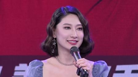 美女歌手求带走,表示我想有个家 音乐梦想秀 20191106