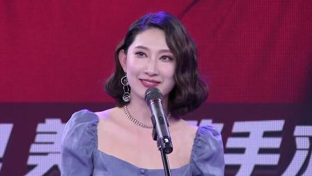 老叔现场拆穿关爽,你才不温柔 音乐梦想秀 20191106