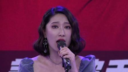 纯享版:关爽 《小幸运》,专业歌手为你倾情演唱 音乐梦想秀 20191106