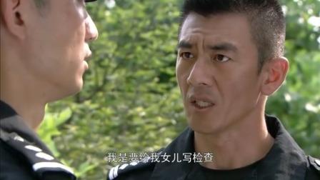 特警力量:吴迪给飞燕写检讨,不料龙头想借鉴一下给女儿写检讨