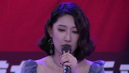 纯享版:关爽 《Someone like you》,向经典致敬 音乐梦想秀 20191106