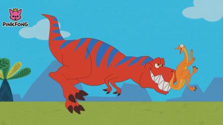 复活的霸王龙不愧是地球上的霸主!碰碰狐恐龙王国游戏