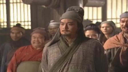 水浒传-公然殴打朝廷命官,梁山好汉就是这么拽,特别是武松