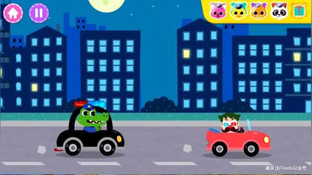 碰碰狐汽车城警车能成功的抓小偷吗?汽车总动员游戏