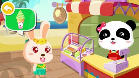游戏动画:我们和妙妙一起来做水果冰淇淋吧!