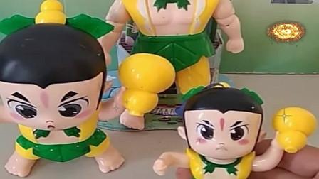 益智少儿亲子玩具:三娃大聚会