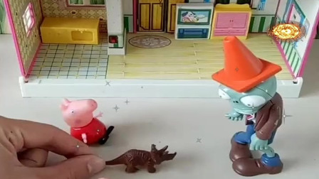 益智少儿亲子玩具:三角龙能救出佩奇和乔治吗