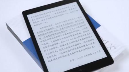 """""""情感男声""""在线阅读,掌阅Smart X电子书给你不一样的阅读体验"""