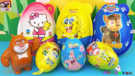 海绵宝宝和章鱼哥玩具蛋分享!熊出没拆凯蒂猫奇趣蛋
