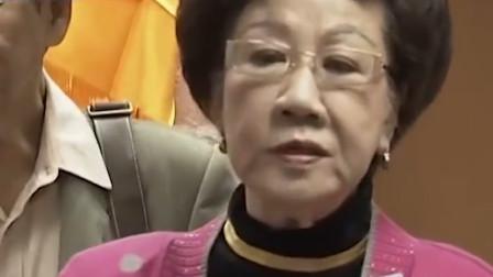 吕秀莲痛批蔡英文花3000亿买票:花纳税人的钱,她仍然是虚伪的