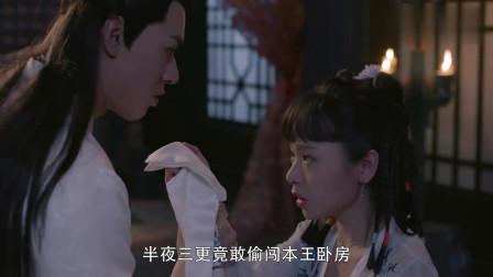 绝世千金:傲娇王爷得知医女就是穿越王妃,脸上露出了神秘的笑容!