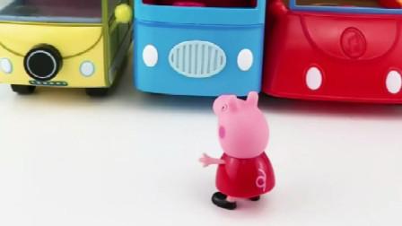 猪爸爸的车是红色的小汽车,兔小姐的车蓝色巴士,佩奇的车是什么?