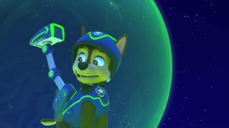 汪汪队立大功少儿动画片:哪里来的外星人?