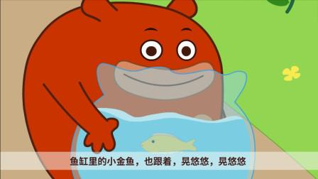 咕力咕力好习惯:珍惜水 小朋友知道水是生命之源,所有的生物都不能离开水哦。动画演绎好习惯教宝宝节约用水