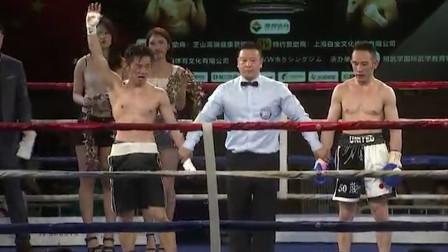 拳王争霸赛:中国猛将尚子杰毫不留情,最后60秒打到对手投降